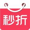 秒折网-专注购物省钱的app