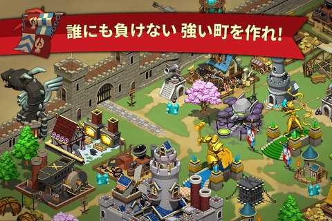Kingdom of Zenia: Dragon Wars screenshot 2