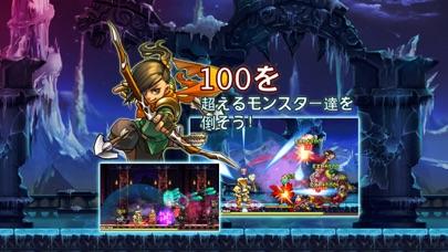 勇者の鉄則 (名作アクションゲーム)のスクリーンショット5