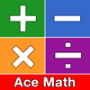 Arch Square - Ace Spinner Math Games Lite  artwork