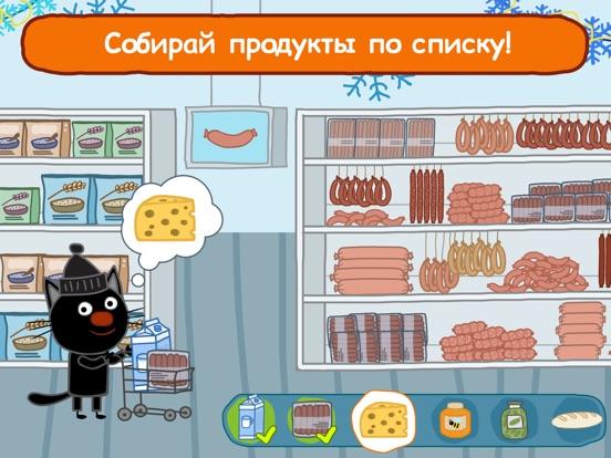 Три Кота: Магазин Игра от СТС Скриншоты9