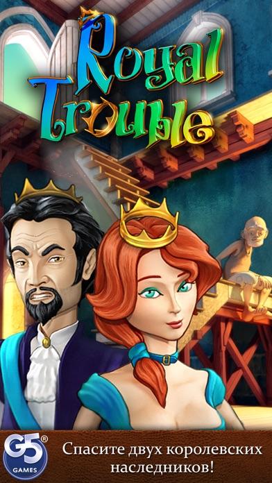 Королевские Тайны (Full) Screenshot