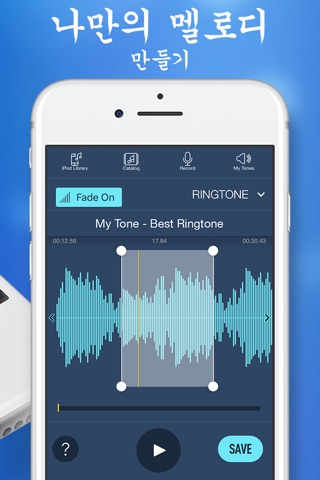 Ringtones for iPhone & Maker screenshot 3