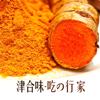津合味 天然 有機 精粹 Wiki