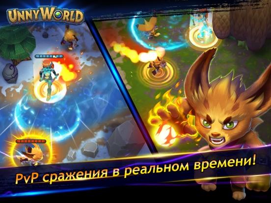 UnnyWorld - Battle Royale Скриншоты8