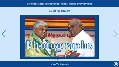 download Thiruthangal Nadar Uravinmurai appstore review