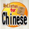 Cheng-shin Yang - MyListen Chinese  artwork