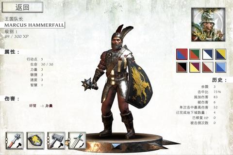 Warhammer Quest 2 screenshot 3
