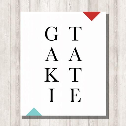 Tategaki Business Card Maker