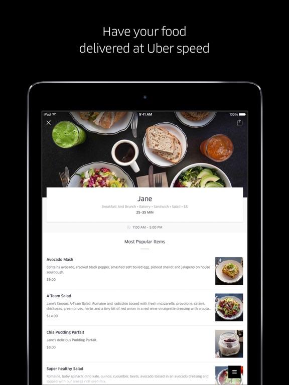 UberEATS - フードデリバリー Screenshot