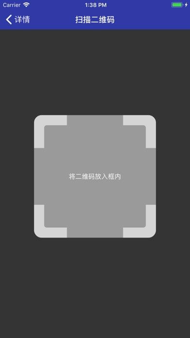 http://is4.mzstatic.com/image/thumb/Purple118/v4/de/9e/b9/de9eb99c-3670-998f-e1df-41422d489250/source/392x696bb.jpg