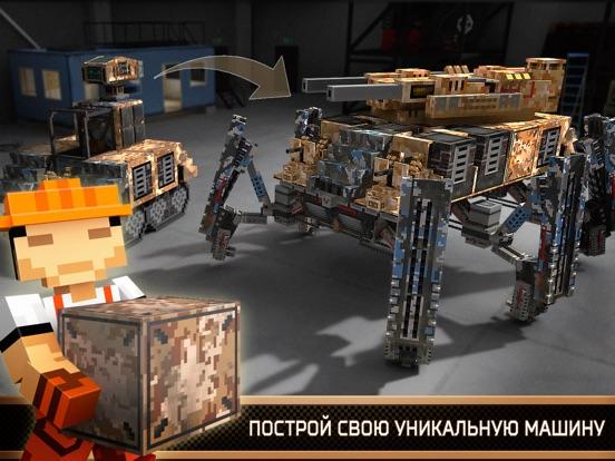 Blocky Cars Online — 3D шутер для iPad