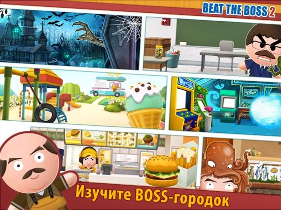 Скачать игру Beat the Boss 2 (17+)