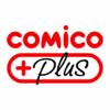 comico PLUS - オリジナルマン...