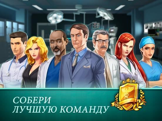 Скачать Operate Now: Hospital