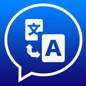 Speech Translate : Translator