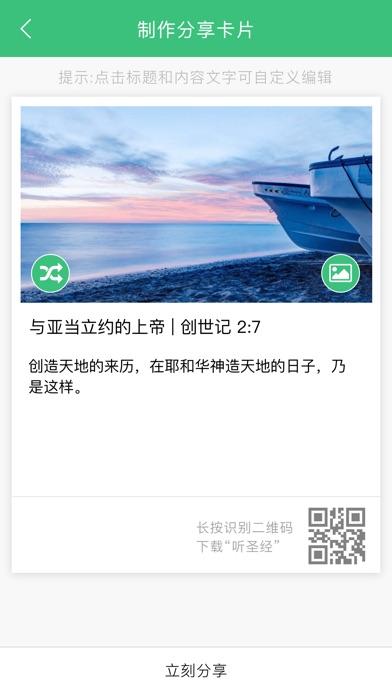 http://is4.mzstatic.com/image/thumb/Purple118/v4/e8/64/5e/e8645e04-d94a-54f0-743a-849788136950/source/392x696bb.jpg