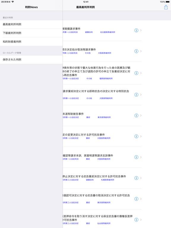 http://is4.mzstatic.com/image/thumb/Purple118/v4/e9/9b/84/e99b8413-a73e-44bb-8358-9532179194d1/source/576x768bb.jpg