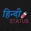 Hindi Status Collections
