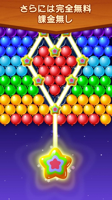http://is4.mzstatic.com/image/thumb/Purple118/v4/ec/c0/00/ecc000aa-dca7-8246-c46f-4d3f09f58e53/source/392x696bb.jpg