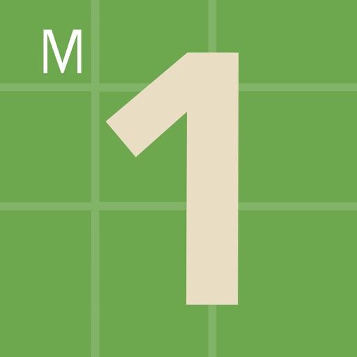 Montessorium: Intro to Math