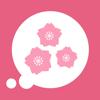 日本気象株式会社 - 桜のきもち - 桜の状態や開花・満開予想日がわかる! アートワーク