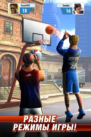 Basketball Stars™ screenshot 2