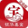 银华基金生利宝(企业版)-企业财富管理综合服务平台