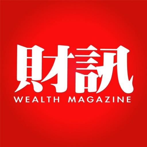 財訊雙週刊app icon图