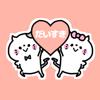 Love Love Couple Pea Sticker