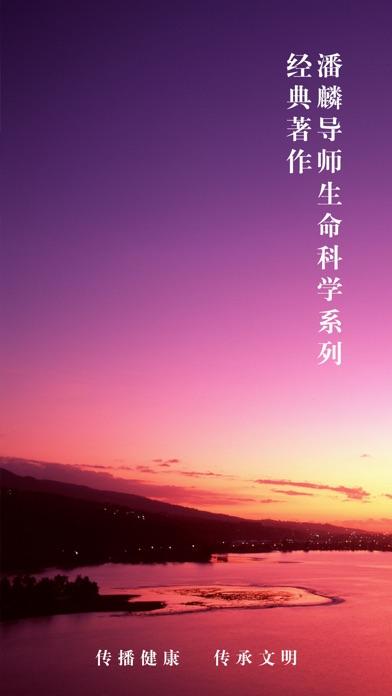http://is4.mzstatic.com/image/thumb/Purple118/v4/f1/79/32/f17932b1-74ff-eea4-b011-011c36dd612c/source/392x696bb.jpg
