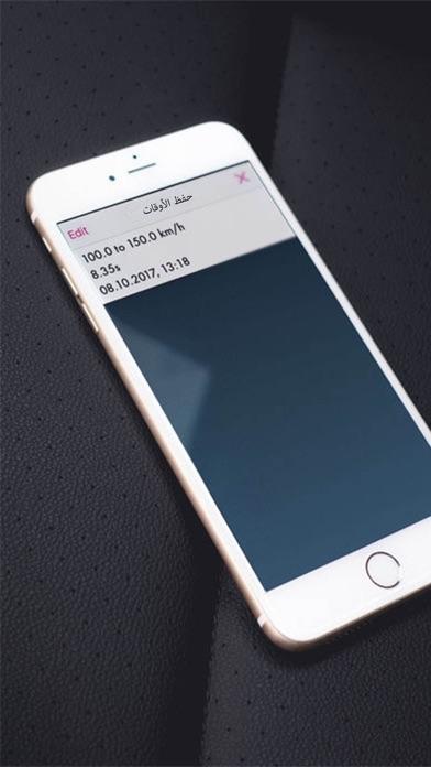 Screenshot for رادار عداد السرعة in United Arab Emirates App Store