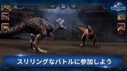 Jurassic World™: ザ·ゲームのスクリーンショット4