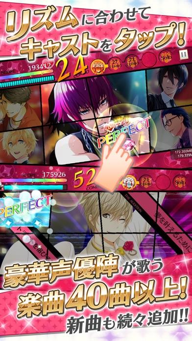 夢色キャストのスクリーンショット5