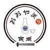 おおやまの食卓(オオヤマノショクタク)