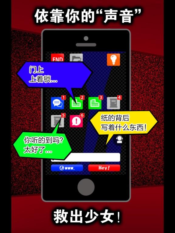http://is4.mzstatic.com/image/thumb/Purple118/v4/f6/1e/cb/f61ecb64-6c5a-2122-8fdd-f9b3cc1d8caa/source/576x768bb.jpg