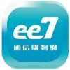 ee7通信:是您信賴的好夥伴