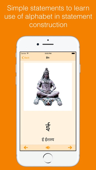 Sanskrit Alphabet Chart  Pronounce  Identify  App  Download Apps