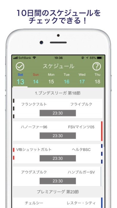 Screenshot for JPFoot in Russian Federation App Store