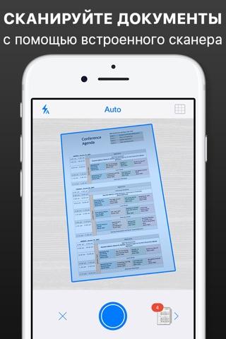 Fax App - Send Fax from iPhone screenshot 4