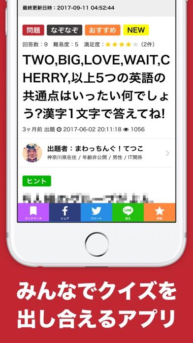 http://is4.mzstatic.com/image/thumb/Purple118/v4/f9/7f/a1/f97fa181-7554-dfe2-dfdb-639a1695034f/source/392x696bb.jpg