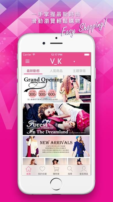 VK少女的夢幻衣櫥穿出成長宣言 Скриншоты3