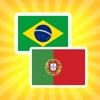 Portuguese English Translator and Dictionary