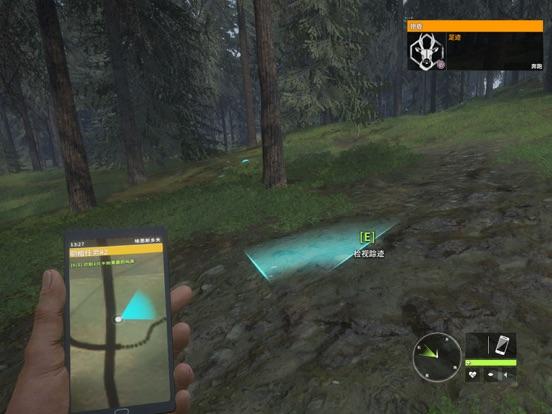 猎人:野性的呼唤 Screenshots