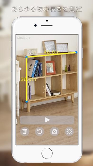 Measure screenshot1