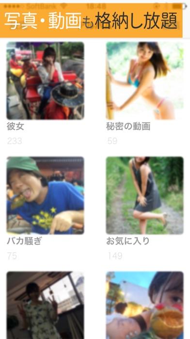 秘密の計算機~写真・動画の隠しフォルダー~ screenshot1