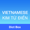 Vietnamese English Dictionary & Offline Translator