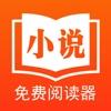 快读免费小说-txt电子书小说下载阅读利器