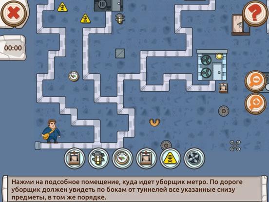 Скачать игру Приключения Крота - игры для детей