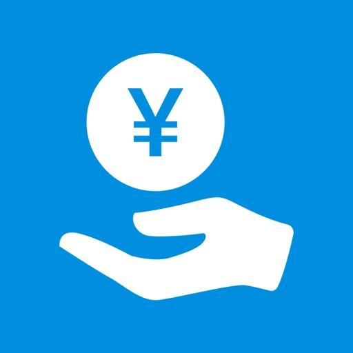 借呗-贷款5万,利息低至0.35%